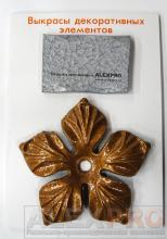 Выкрасы эмалей для металла на декоративных элементах
